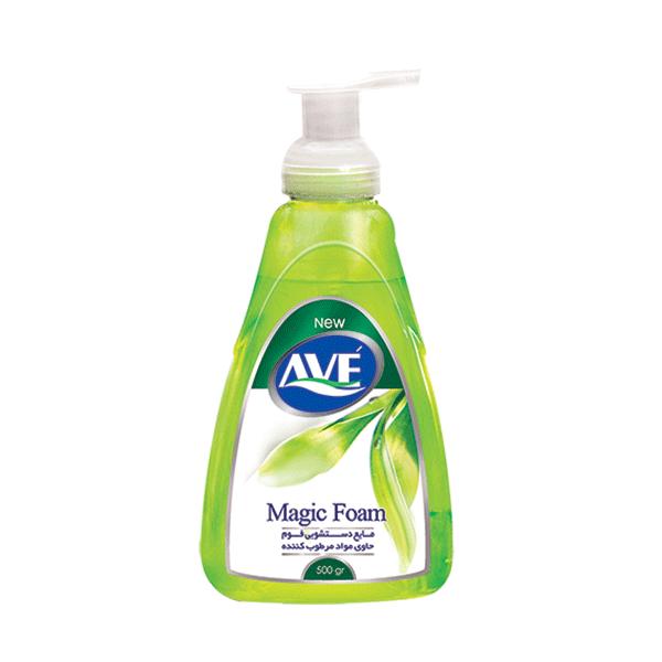 hand-foam-green