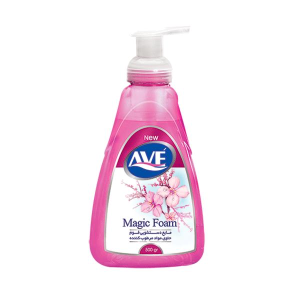 hand-foam-pink